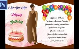 010 Wonderful Birthday Card Template Photoshop Image  Greeting Format 4x6 Free