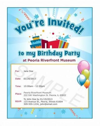011 Fascinating Microsoft Word Birthday Invitation Template Photo  Editable 50th 60th320