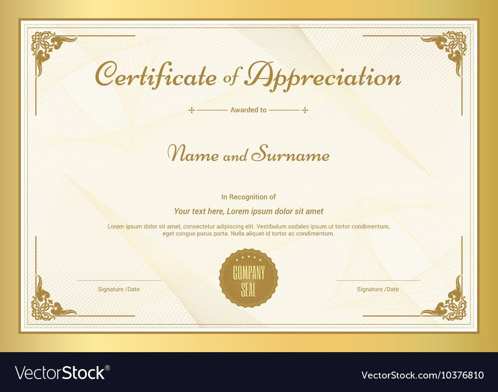 011 Unique Certificate Of Appreciation Template Free High Def  Microsoft Word Download Publisher EditableFull