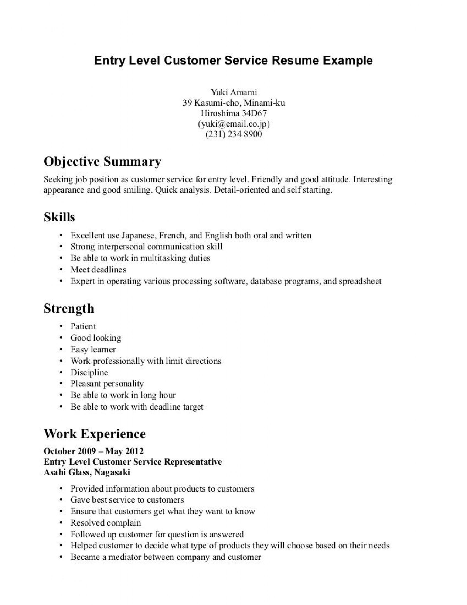 Resume Example For Entry Level Jobs لم يسبق له مثيل الصور Tier3 Xyz