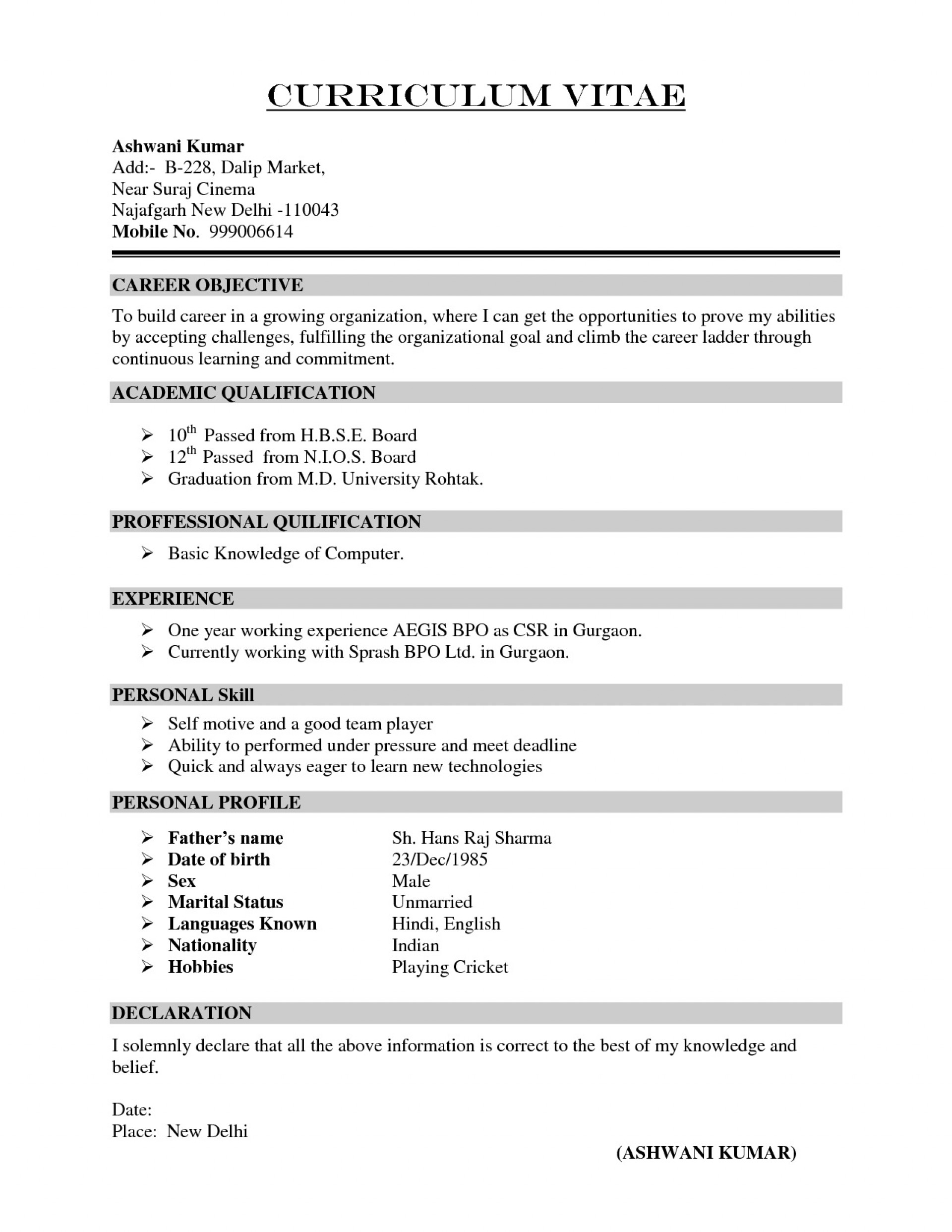 Simple Resume Template Free Download Work Ideas Word Pdf For Student 1920